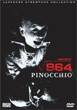 964 Пиноккио