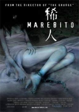 Маребито