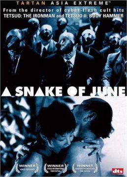 «Змея июня»